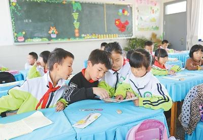 重庆时时彩开奖记录:课开不齐、上不好_农村学校学生如何减负提质?