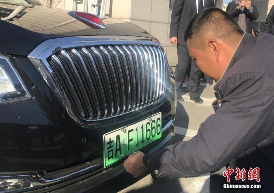 前两月中国新能源乘用车增速高于世界平均增速