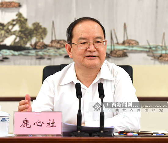 自治区成立60周年庆祝活动筹备委员会召开专题会