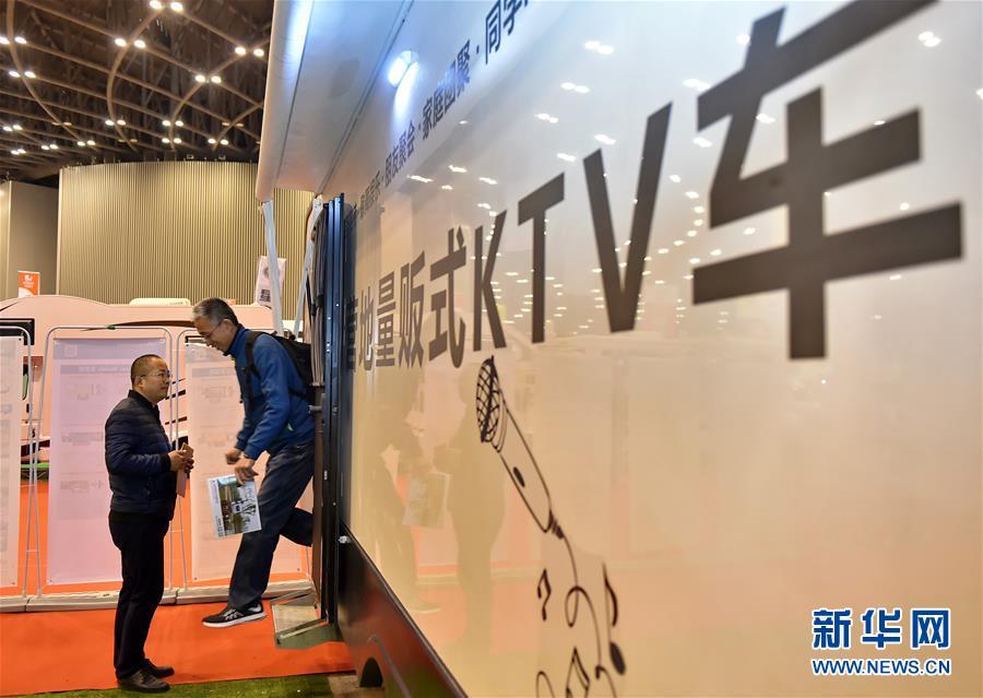 (服务)(1)太原:博览会上看房车