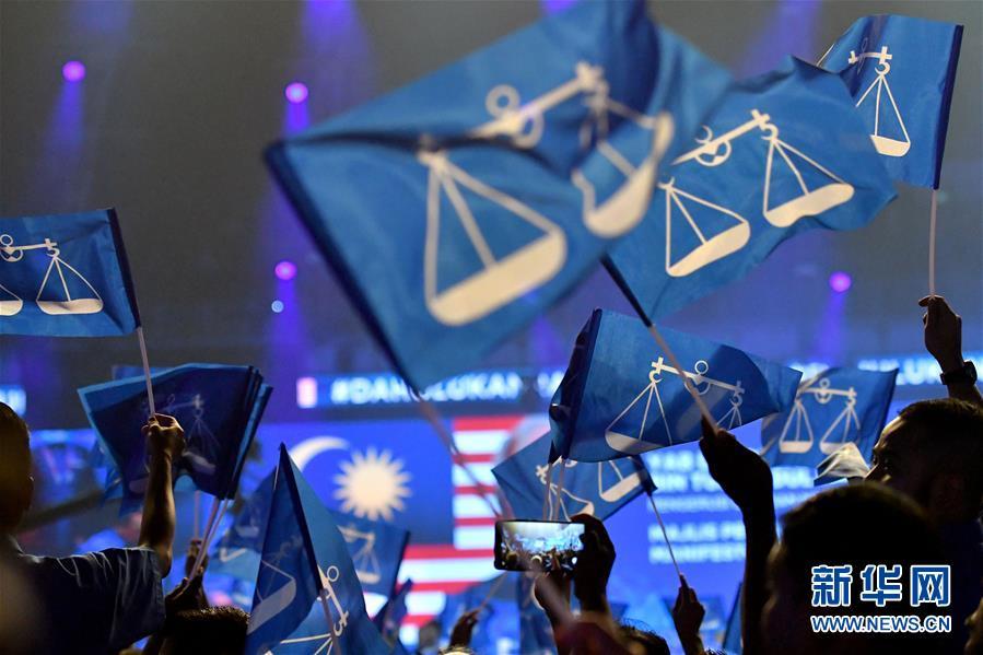 (国际)(5)马来西亚执政联盟国民阵线发布竞选宣言