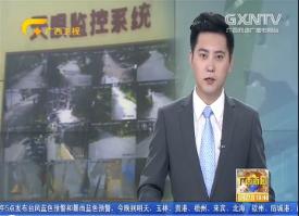 """南宁市青秀区:打造""""智慧社区"""" 保一方平安"""