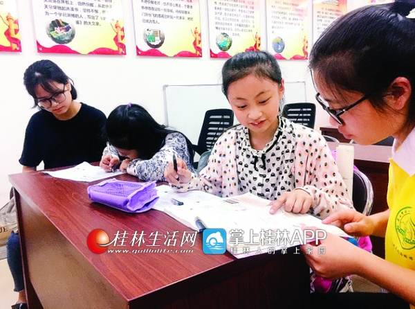 """皇家彩票网可信吗:""""3点半放学难题""""的桂林解读_放学后的尴尬咋破解?"""