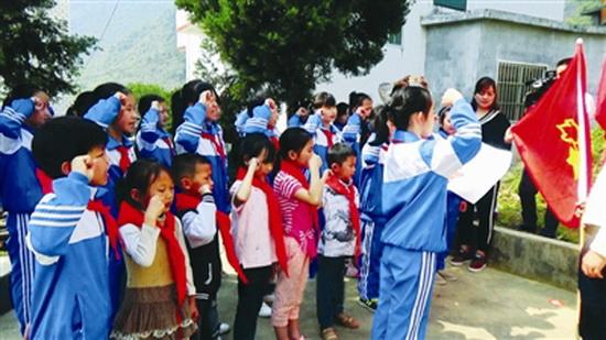 百马乡中心小学开展清明节主题活动