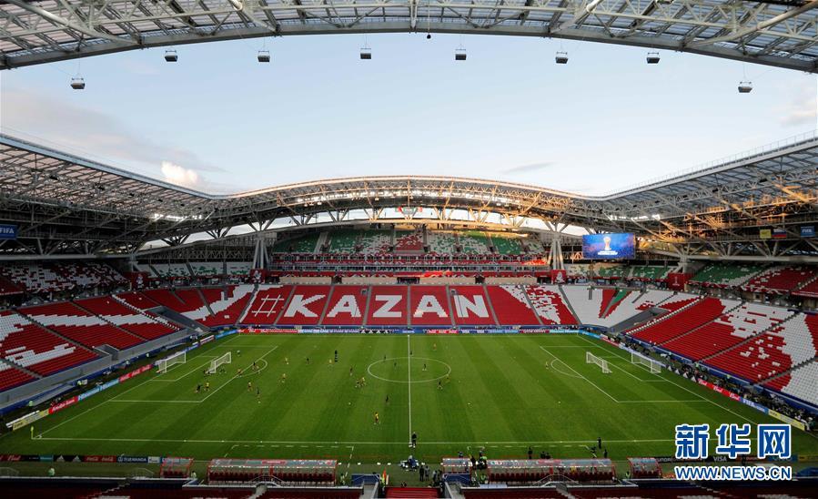 球迷必看!俄罗斯世界杯场馆巡礼