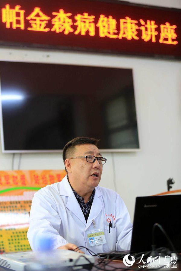 4月11日,广西柳州市融安县老干局,人民医院主任医师赵喜才在为老干部讲解预防帕金森病健康知识(谭凯兴/摄)