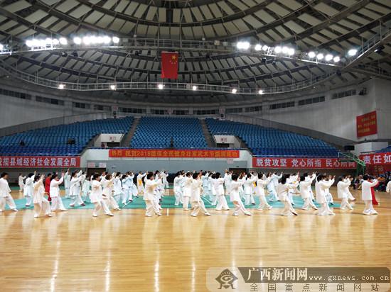 德保首届全民健身壮家武术节精彩上演