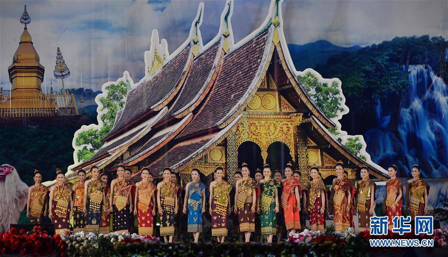 "(XHDW)(1)老挝琅勃拉邦举行""2018宋干小姐""评选"
