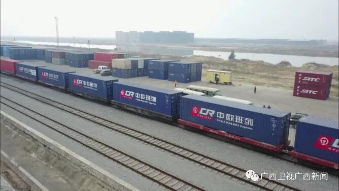 """中新南向通道 中欧班列开行效果明显 广西已成""""一带一路""""陆海贸易关键节点"""
