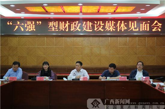 广西:对全区扶贫资金管理使用情况进行地毯式检查
