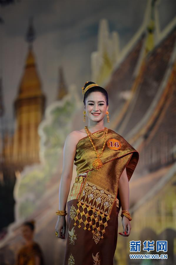 "(XHDW)(2)老挝琅勃拉邦举行""2018宋干小姐""评选"