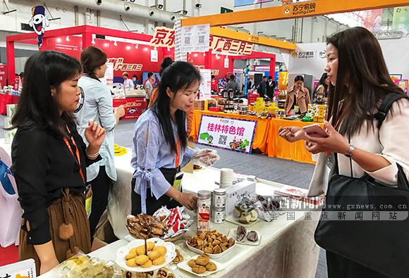"""2018""""壮族三月三""""电商节开幕 线上线下齐促销"""