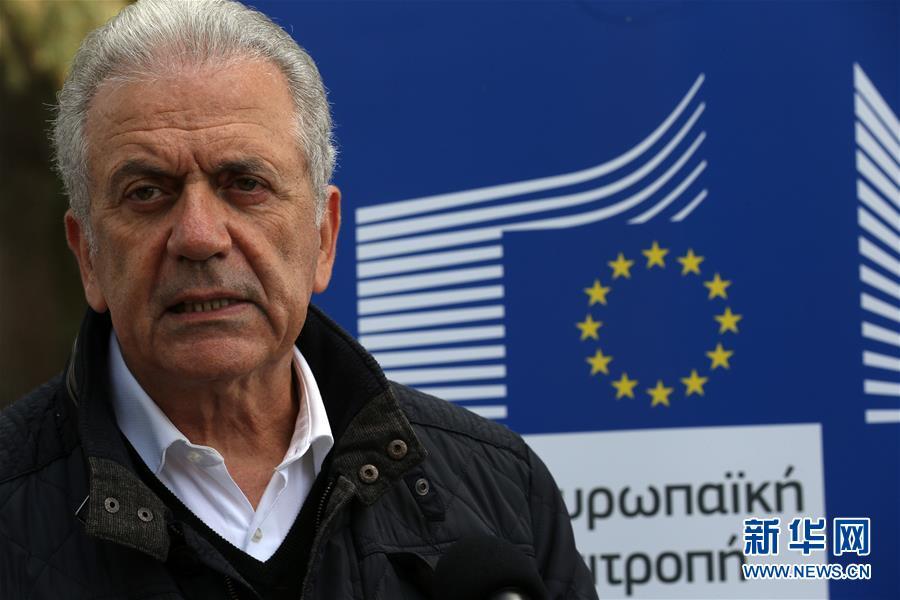 (国际)(5)欧盟说将继续帮助希腊等国应对难民问题