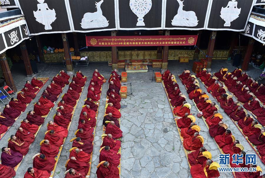 (XHDW)(2)西藏9名僧人获得格西拉让巴学位