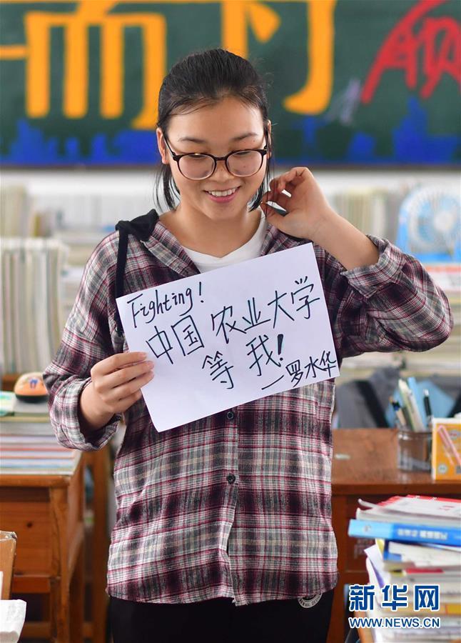 (社会)(6)苗山脱贫影像志――高三学生的大学梦