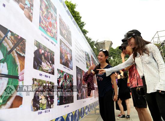 百幅展现民族风情摄影作品在百色亮相(图)