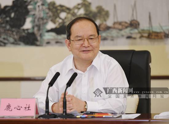 广西推进全区深化国家监察体制改革试点工作