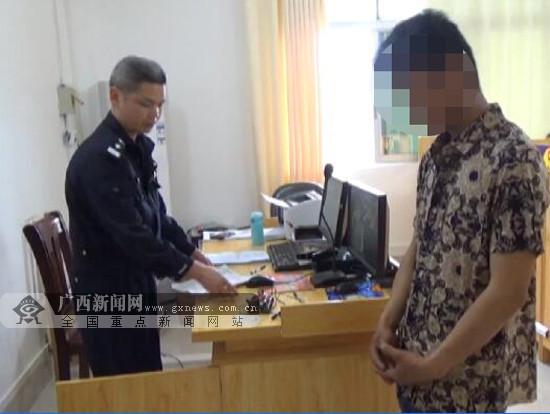 女子考科目一用摄像头作弊 被民警逮个正着(图)