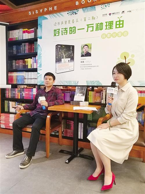 著名诗人杨克南宁举办分享会 给孩子推荐100首新诗