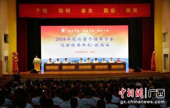 广西扶绥:强化素质教育 鼓励学生个性化发展