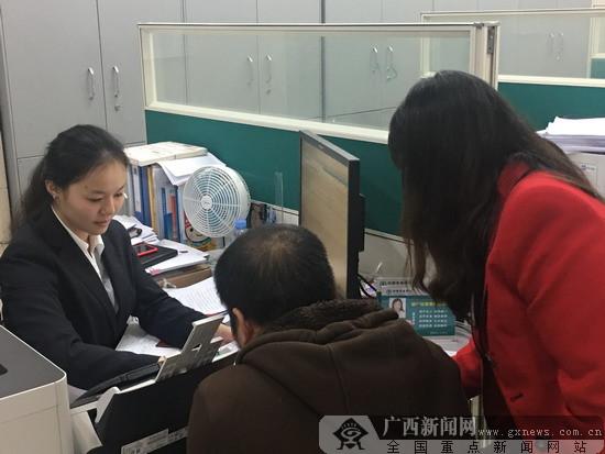 农行南宁分行大力发放贷款助居民圆安居梦
