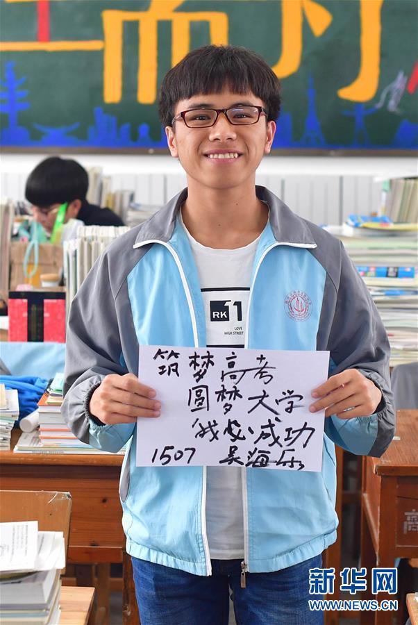 (社会)(5)苗山脱贫影像志――高三学生的大学梦