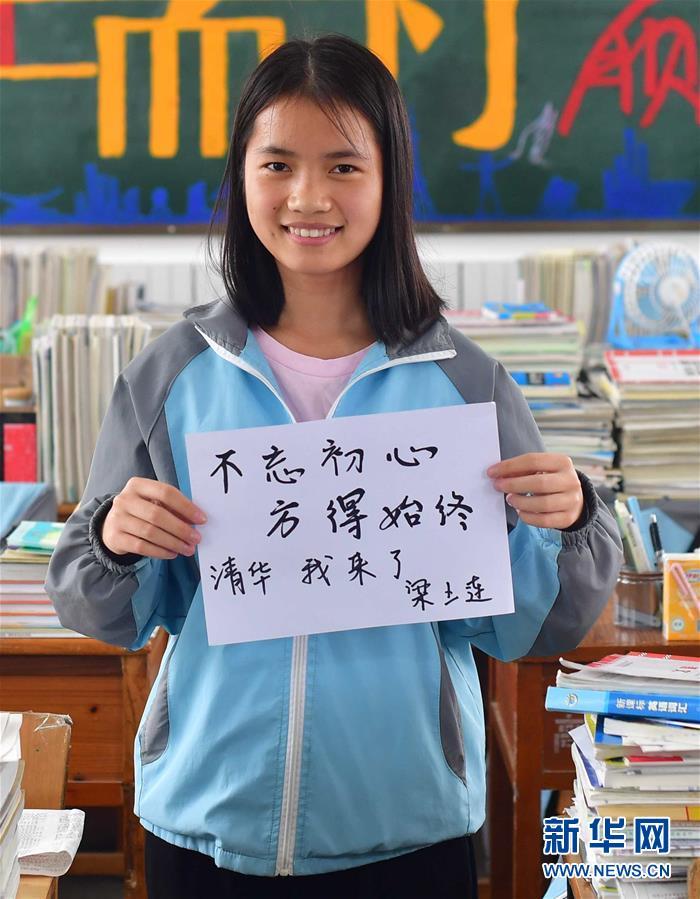 (社会)(8)苗山脱贫影像志――高三学生的大学梦