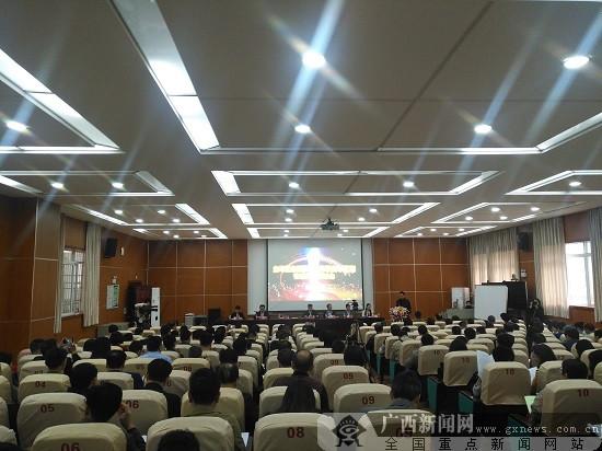 推进学区制度管理改革 柳州鱼峰区探索办学新模式
