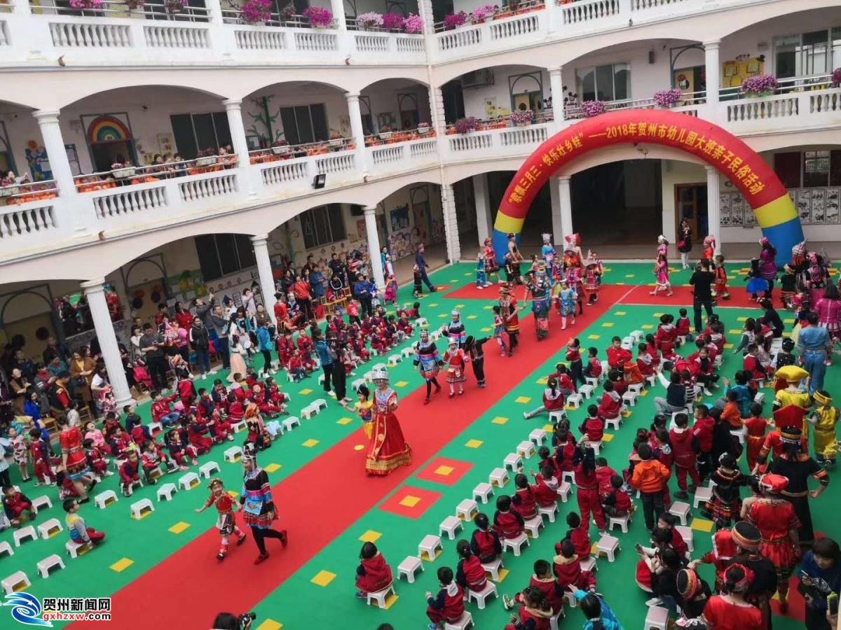 """市幼儿园开展了""""歌飘三月三快乐壮乡娃""""的亲子民俗活动."""