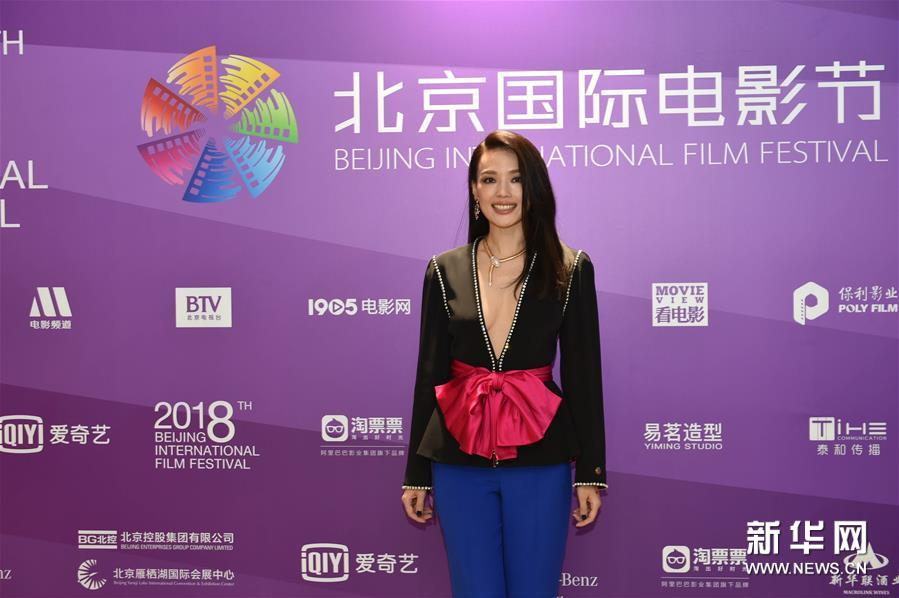 (北京电影节)(20)第八届北京国际电影节开幕