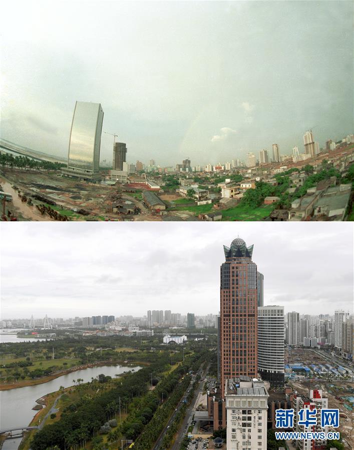 (潮起海之南)(9)海南城市的变迁