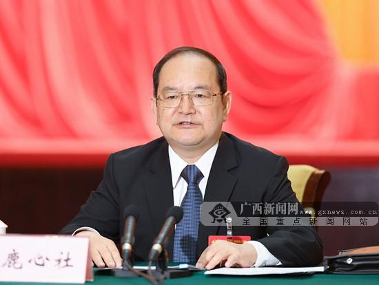 中国共产党广西壮族自治区第十一届委员会第四次全体会议公报