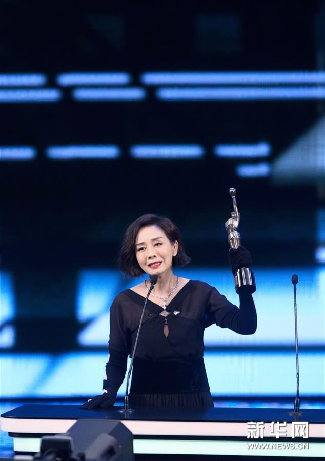 (XHDW)(7)第37届香港电影金像奖颁奖典礼举行