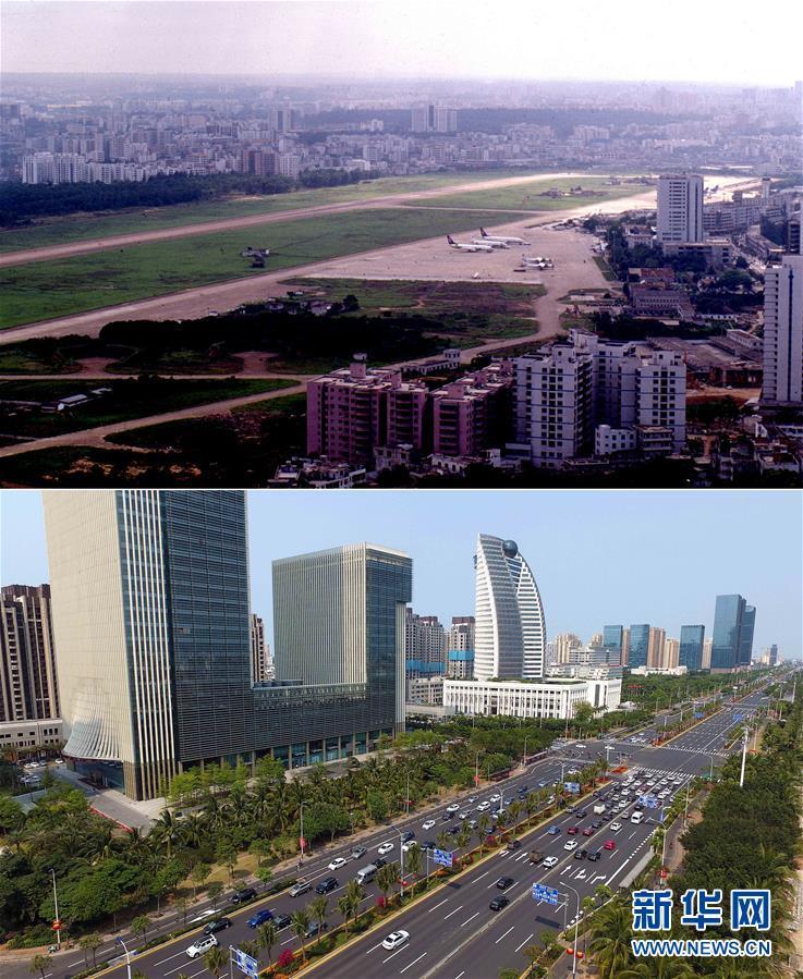 (潮起海之南)(7)海南城市的变迁