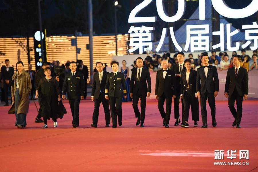 (北京电影节)(10)第八届北京国际电影节开幕