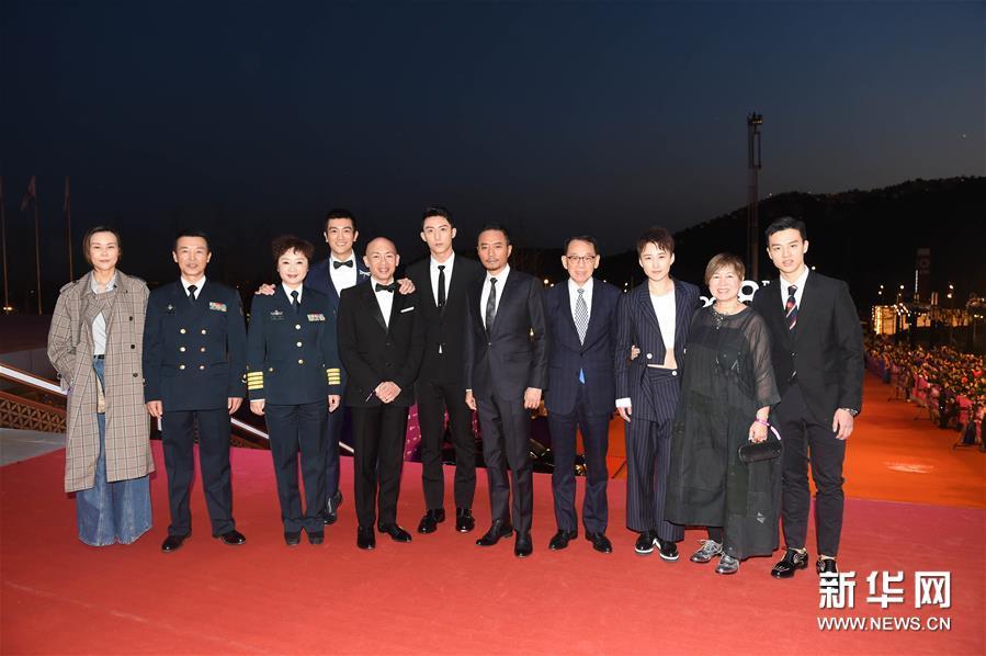 (北京电影节・新华视界)(15)第八届北京国际电影节开幕