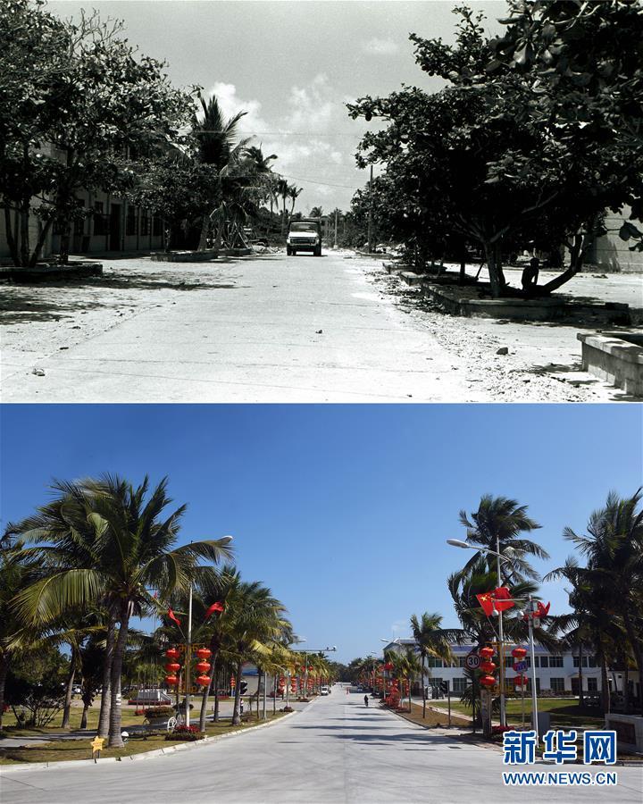 (潮起海之南)(5)海南城市的变迁