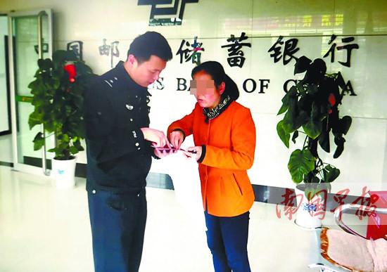 桂林:民警追到银行阻止受害人给骗子转账
