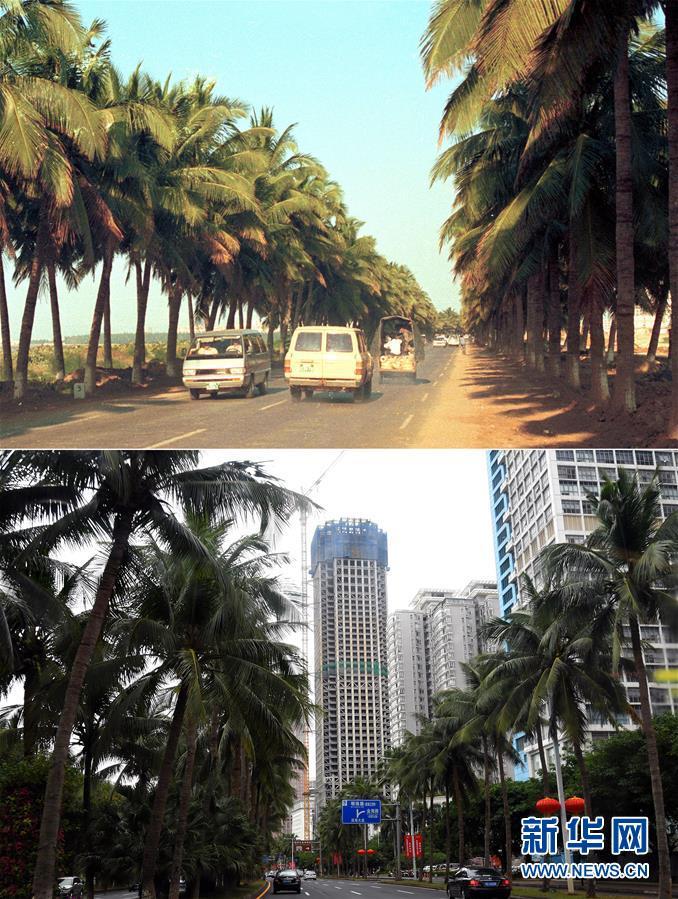 (潮起海之南)(4)海南城市的变迁
