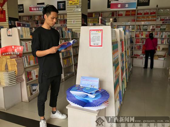 《走近知识产权-中小学知识产权教育读本》发行