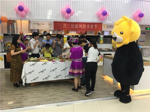 """广西苏宁易购""""载歌载舞""""共庆""""壮族三月三"""""""