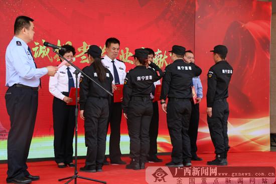 忠诚担当 敬业奉献 二十余名南宁禁毒英雄获表彰