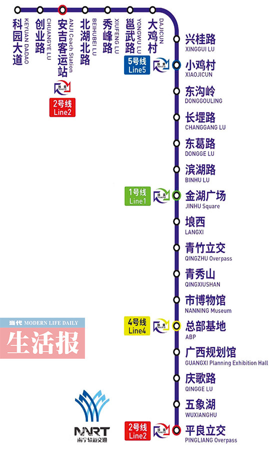 南宁地铁3号线隧道全线打通 明年6月开通试运营