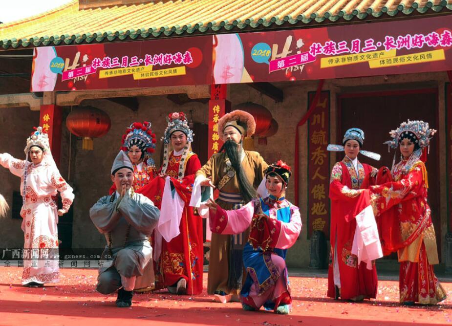 """梧州:""""壮族三月三""""带火乡村旅游 首日吸客10万"""