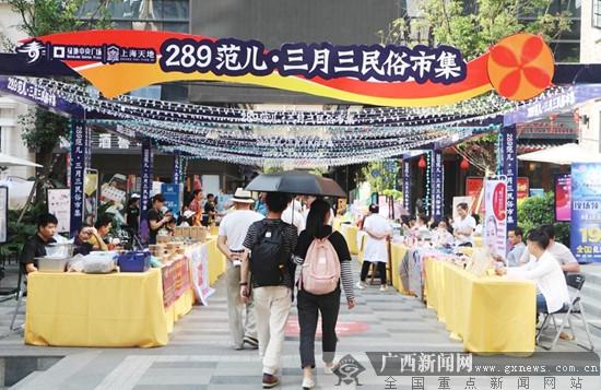 """青秀区:在商圈体验别样""""壮族三月三""""民族风情"""
