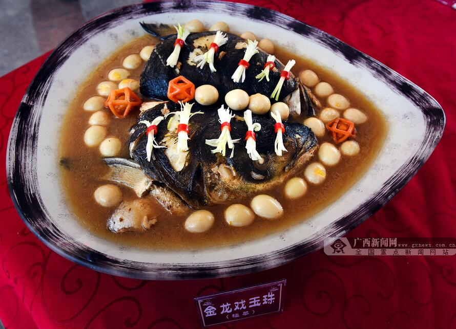 """""""中华美食大化行""""启动 八大菜系名师亮厨艺(组图)"""