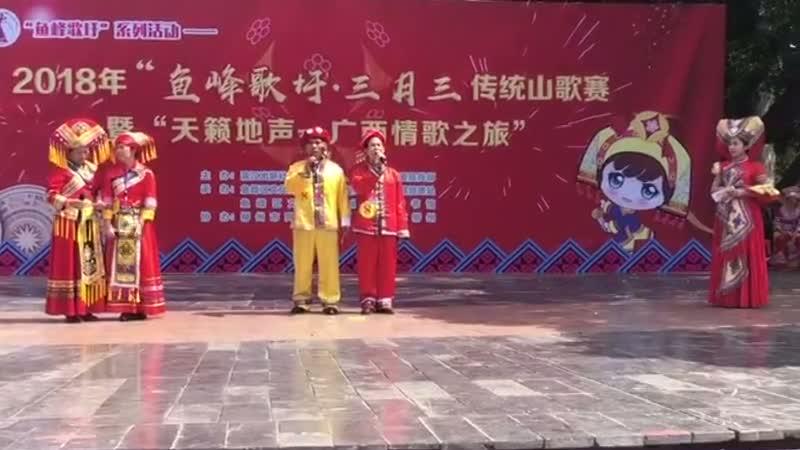 桂林――山歌表演