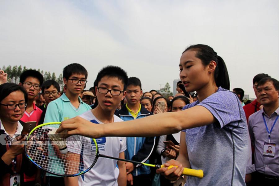 """2018""""壮族三月三・民族体育炫""""主会场活动收官"""