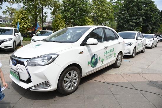 50台小薇共享汽车开始为市民提供服务