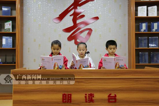 环江开展阅读分享会 学生感受读书乐趣(图)